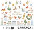 Christmas set 58662921