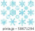 雪の結晶の水彩風イラストアイコンセット 58671294