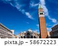 ベネチア サン・マルコ広場 58672223