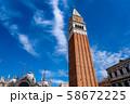 ベネチア サン・マルコ広場 58672225