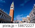 ベネチア サン・マルコ広場 58672227