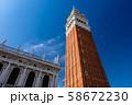 ベネチア サン・マルコ広場 鐘楼 58672230