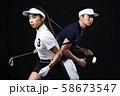 ゴルフ ゴルファー 男女 58673547