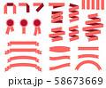 装飾リボンのセット 58673669