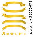 ゴールドリボンのセット 58673674