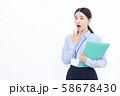 30代女性 オフィスカジュアル 58678430