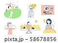 健康的な生活シーン セット 58678856
