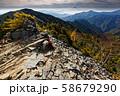 初秋の甲武信岳山頂から見る富士山 58679290