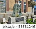 函館散歩:箱館郵便役所跡碑 58681246