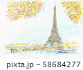 世界遺産の街並・フランス・パリのエッフェル塔・秋 58684277