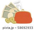 現金-紙幣と財布 58692933