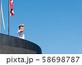 海上自衛隊の自衛官 58698787