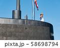 海上自衛隊の自衛官 58698794