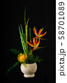 Flower arrangement of flowers. 58701089