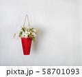 Flower arrangement of flowers. 58701093