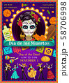 Day of Dead Catrina, dancing skeletons, marigolds 58706998