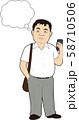 依存症の男性 58710506