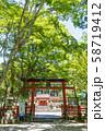 三の鳥居 大原野神社 参道 58719412