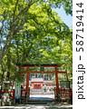 三の鳥居 大原野神社 参道 58719414