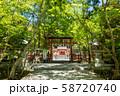三の鳥居 大原野神社 参道 58720740