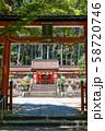 三の鳥居 大原野神社 参道 58720746