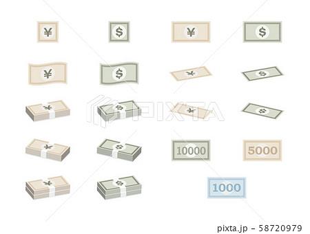 紙幣 58720979