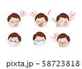 花粉症・風邪_男性 58723818