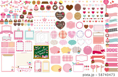 バレンタインデー素材セット 58740473