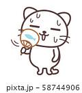 白猫【暑い】 58744906