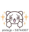 白猫【GOOD】 58744907