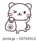 白猫【買い物】 58744912