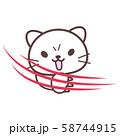 白猫【ひっかく】 58744915