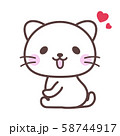 白猫【笑顔】 58744917