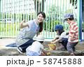 女性 保母 保育士  58745888