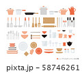 シンプルなキッチンの小物 オレンジ系 58746261