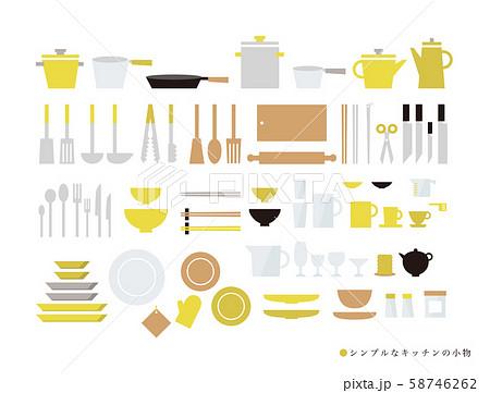 シンプルなキッチンの小物 イエロー系 58746262