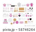 シンプルなキッチンの小物 ピンク系 58746264