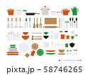シンプルなキッチンの小物 58746265