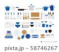 シンプルなキッチンの小物 ダークブルー系 58746267