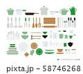 シンプルなキッチンの小物 グリーン系 58746268