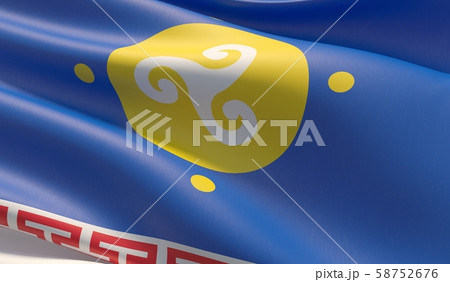 Flag of Ust-Orda Buryat Okrug. High resolution close-up 3D illustration. Flags of the federal 58752676