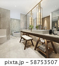 3d rendering modern bathroom with luxury tile decor  58753507