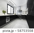 3d rendering scandinavian vintage modern kitchen with dining area 58753508