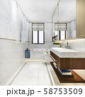 3d rendering modern bathroom with luxury tile decor  58753509