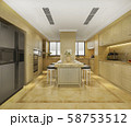 3d rendering scandinavian vintage modern kitchen with dining area 58753512