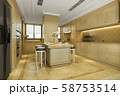 3d rendering scandinavian vintage modern kitchen with dining area 58753514