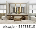 3d rendering modern bathroom with luxury tile decor  58753515