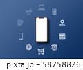 グラフィックデザイン 58758826