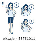 simple tank top woman_Counting-as-1 58761011