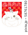 年賀状テンプレート2020 白猫とネズミとタピオカ 58761780